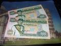 2 x $ 500 долара (2017) сарауак, нисък брой, 2 броя банкноти