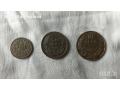 Три стари монети