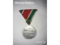 Стар награден медал отечествена война 1944-1945