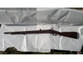 """Стара пушка """"крънка""""1861г."""