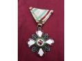 Медал за човеколюбие от 1916